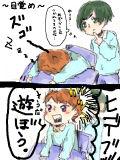 【誠君と】ごめんなさいby澄【交流!!!】