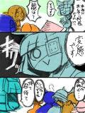 エセあんきぃ村長
