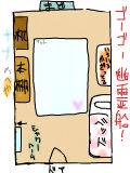 【ゴーゴー幽霊船!】ナナのお部屋