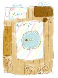 [2014-08-13 17:08:29] リアンちゃんの部屋