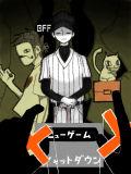 OFF日本語化記念