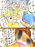 [2014-08-31 20:15:49] 『獣人外町』一人ぼっちで