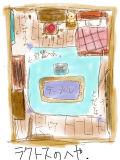 【ゴーゴー幽霊船!!】ラクトスの部屋