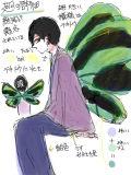 [2014-09-13 12:17:45] 翅の詳細