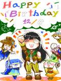 [2014-12-06 16:13:12] お誕生日おめでとうございます!