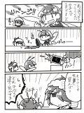 [2015-03-14 21:40:01] 【ぼく半!】ホワイトデー