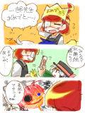 [2015-05-17 22:41:21] 【幼稚園】一郎誕生日でした
