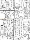 [2015-06-03 00:10:42] 今日思いついた漫画