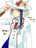 【御伽の国の】The Mad Hatter