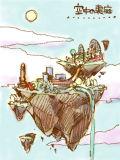 [2015-07-01 22:19:16] 『空中の裏庭』全体像