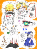 [2015-08-23 12:54:31] 【ぼく半!】てるみちゃん詳細