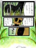 【王魔事】一