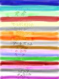 [2015-11-30 22:12:31] ステラグロウ
