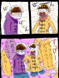 [2016-01-13 00:24:08] 数字松とコート