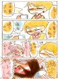 【ぼく半】ハッピーバレンタイン