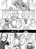 [2016-03-03 22:44:57] 【おーまじ】ティナちゃんとみしらぬひとのはなし②(完)