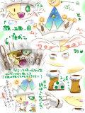 [2016-03-19 00:08:15] 【おーまじ】ポラリスしょーさい