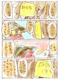 【ブラボー】役場