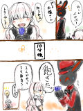 【おーまじ】トランプ