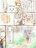 【おーまじ】前進01