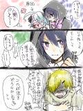 【王魔事】魔王と村人E