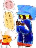 【ブラボー】記録係【運動会】