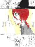 【王魔事】赤い髪のあの人