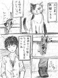 [2016-08-10 17:47:07] 我が輩は化猫である