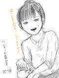 [2016-11-14 22:31:29] コミュ障殺す波が出てた(((゜゜;)))