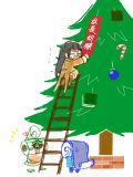 【ブラボー】クリパがはじまったぞ【クリスマス】