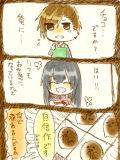 【にっこり幼稚園】桃ちゃん先生と彼方先生