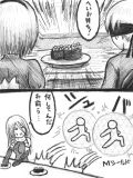 [2017-04-28 23:37:04] YoRHa in Sushi Shop