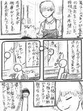 [2017-09-17 20:39:07] 亥ノ卯食堂
