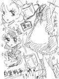 黒田さんの詳細
