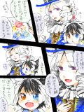 [2018-02-05 21:48:38] 【白黒】だいすき