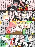 【白黒戦争】捕獲大作戦