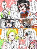 【白黒戦争Ⅱ】
