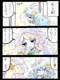 [2019-04-21 12:18:56] 【ぼく半!】ヘアアレンジ