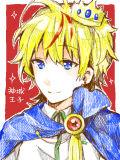 [2020-08-05 20:37:41] 王子