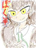 【ぼく半!】2人目です。「アタシ鷲子ってんだーよろしくー」