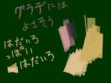 [2015-08-22 15:40:00 マステ遊び2