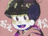 [2016-07-15 14:51:44 おそ松さん